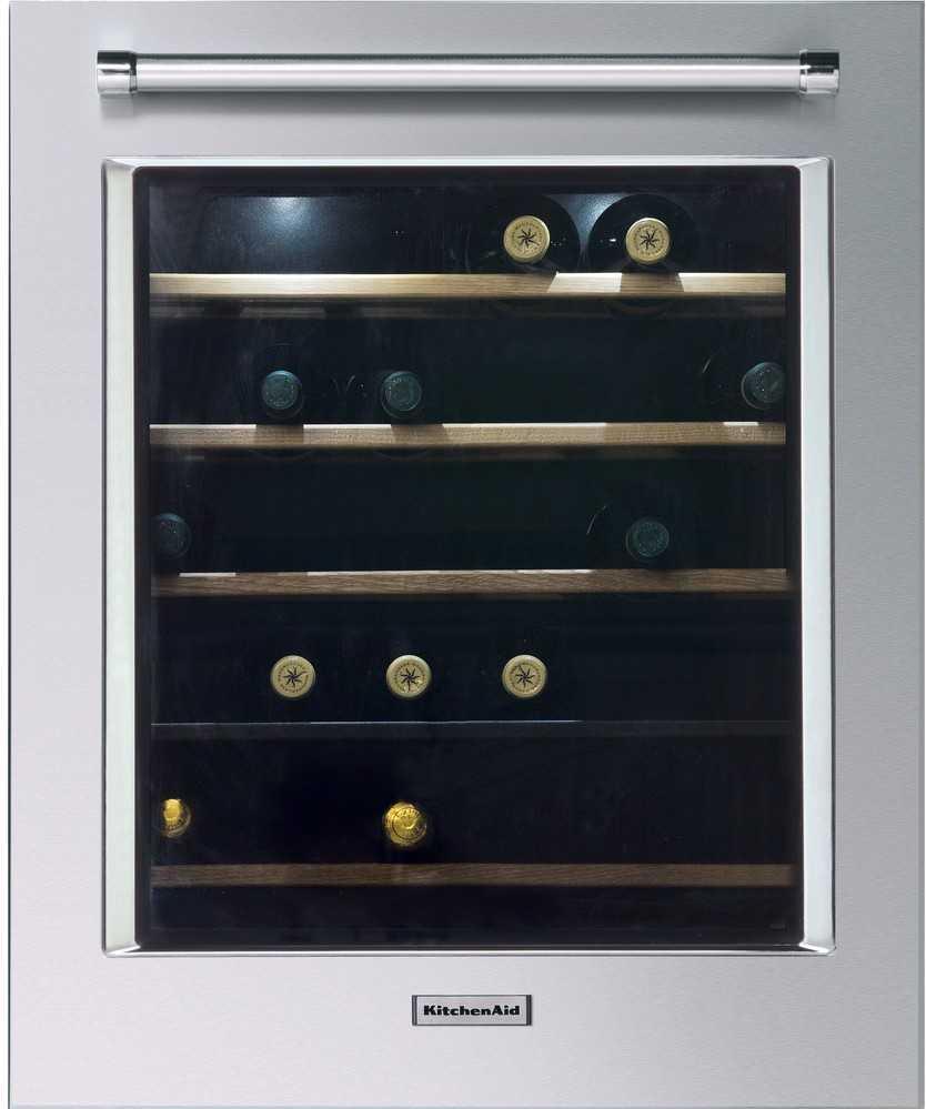 Kitchen Aid Built In Wine Cellar Kcbwx